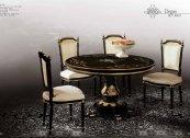 мод. Degas
